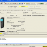 S120 Drive full Commissioning with starter software
