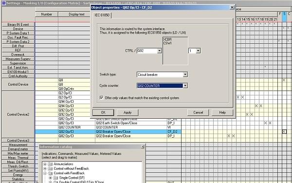 Siemens Electrical Engineering