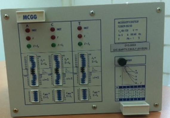 أساسيات وتطبيقات في نظم الحماية لشبكات النقل  Basics and Applications in Protection Systems for Transmission Grids